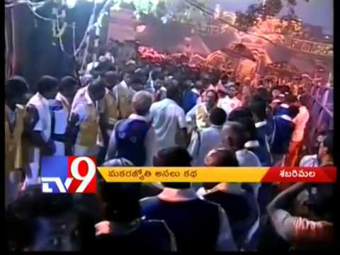 The Secret Of Makara Jyothi In Karnataka Released2014 Actionnews