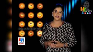 Video ബി ജെ പിയുടെ കപട ദേശസ്നേഹം പൊളിച്ചടുക്കി ഷാനി പ്രഭാകരൻ | Shani Prabhakar questions BJP MP3, 3GP, MP4, WEBM, AVI, FLV September 2018