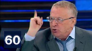 """""""Дайте мне власть на неделю и будет порядок в стране"""" - Жириновский о случае со скорой помощью"""