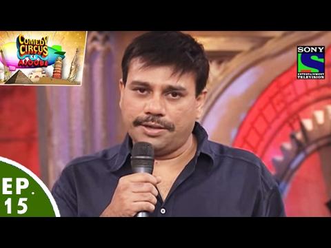 Comedy Circus Ke Ajoobe – Ep 15 – Vipul D. Shah as Special Guest