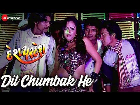 Video Dil Chumbak He |  Desh Pardesh | Maulik Mehta & Rahul Munjariya | Sonu Kakkar download in MP3, 3GP, MP4, WEBM, AVI, FLV January 2017
