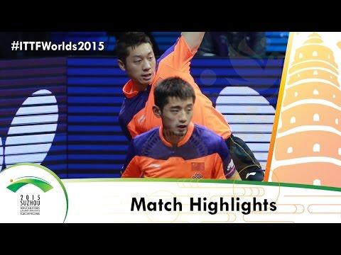 WTTC 2015 Highlights: XU Xin/ZHANG Jike vs LEE Sangsu SEO Hyundeok (1/2)