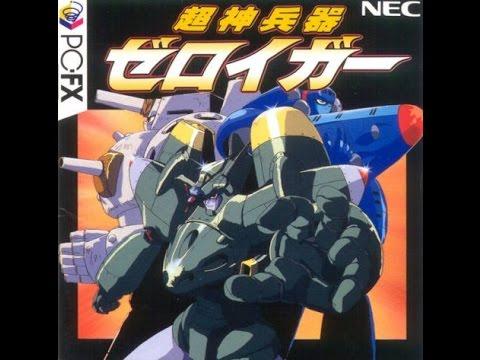 Choujin Heiki Zeroigar (PC-FX) longplay [English fan translation]