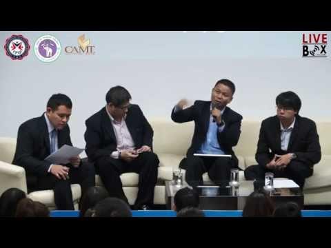 งานสัมมนาเศรษฐกิจดิจิตอลไทย  แนวโน้มและทิศทางในอนาคต Part 03