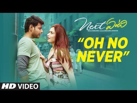 Latest Telugu Movie HD 2018 Full Length
