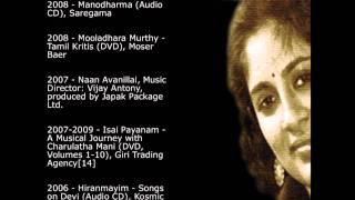 Charulatha Mani - Classical Carnatic Singer