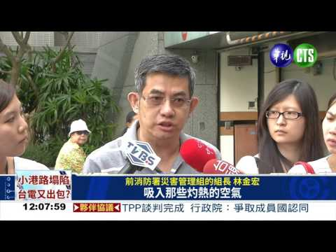 假如身體著火時應該怎麼做?連美國小學生都知道的事,台灣人竟然超過9成不知道!