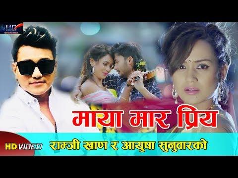(Ramji Khand's New Song    Maya Mardeu Priya    Aayusha Sunuwar Ft. Dhurba & Sarika 2075/2018 - Duration: 14 minutes.)