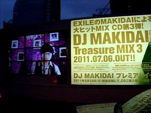 DJ MAKIDAI Treasure Mix 3 の宣伝トラック