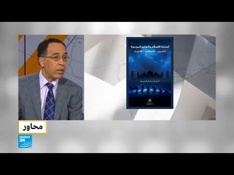 العرب اليوم - القرآن والإعجاز العلمي