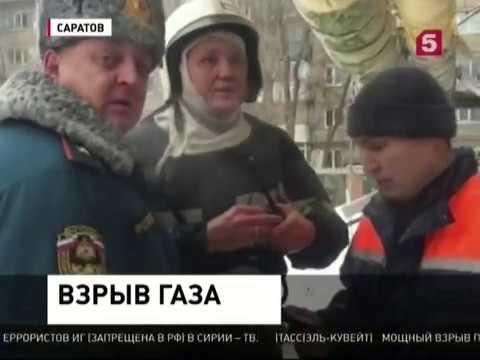 Взрыв газа в Саратове. Мировые новости (видео)