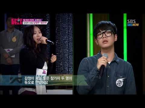 SBS [K팝스타3] - 소울로 재해석된 쏘듀의 내일은 없어(남영주, 정진우)