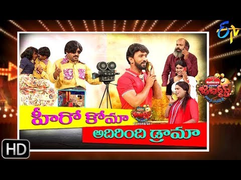 Jabardasth | 4th April 2019    | Full Episode | ETV Telugu