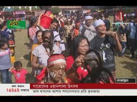 Garos pray to Crop God in Wangala festival for better yield (06-12-2019) Courtesy: Independent TV