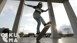 The Most Amazing 12 Year Old Freestyle Skateboarder! - YouTube