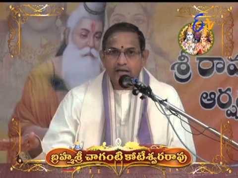 Srirama-Kathamrutham--28th-March-2016--శ్రీరామకథామృతం