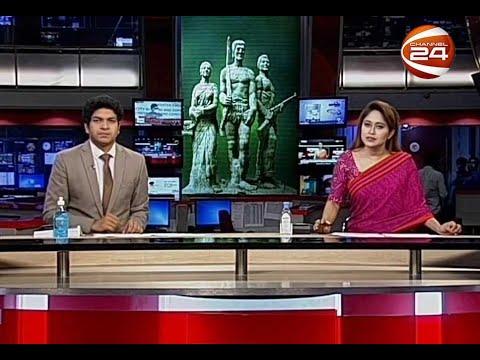 রাত ১০ টার খবর | 10 PM News | 22 June 2020