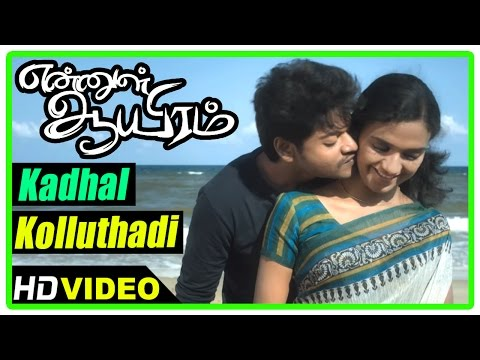 Ennul Aayiram tamil movie | scenes | Kadhal Kolluthadi song | Shruti meets with accident | Maha