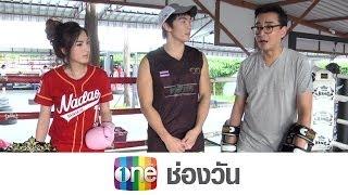 Food Prince 9 October 2013 - Thai Food