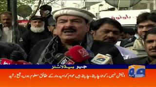 Geo Headlines - 12 PM - 23 February 2018