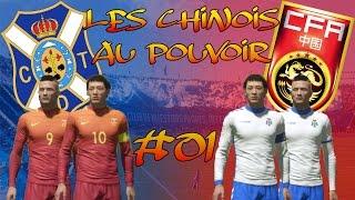 Video FIFA 17 | Carrière Manager | CD TENERIFE : LES CHINOIS AU POUVOIR #01 MP3, 3GP, MP4, WEBM, AVI, FLV Agustus 2017