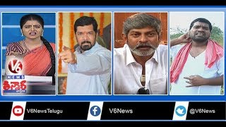 Video Posani Sensational Comments On Nara Lokesh   Jagapathi Babu On Small Budget Movies   Teenmaar News MP3, 3GP, MP4, WEBM, AVI, FLV Oktober 2018