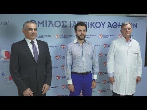 Στον Όμιλο Ιατρικού Αθηνών το πρώτο σύστημα τεχνητής νοημοσύνης για  τον καρκίνο παχέος εντέρου