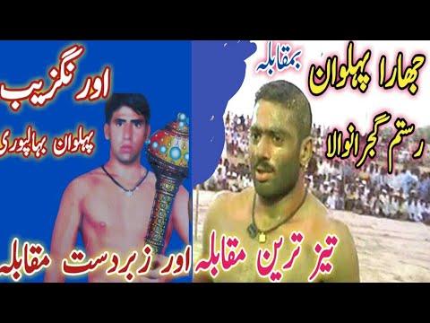 jhara pehalwan vs aurng zaib pehalwan.geo pakistani pehalwans