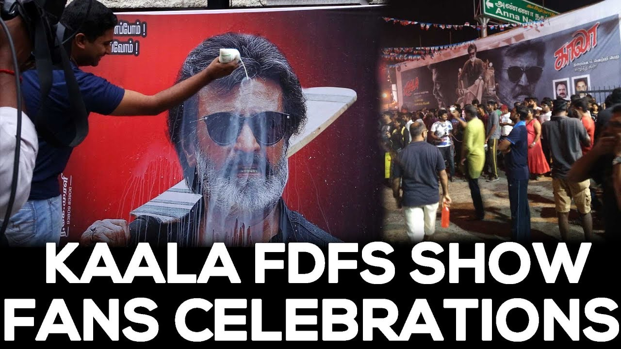Kaala Movie First Day First Show Celebrated by Superstar Fans at Kasi Theatre | Kaala FDFS Celebrations | Fans Reaction