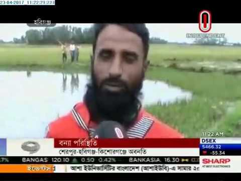 Flood situation in Sherpur, Habiganj, Kishoreganj deteriorates (23-04-2017)