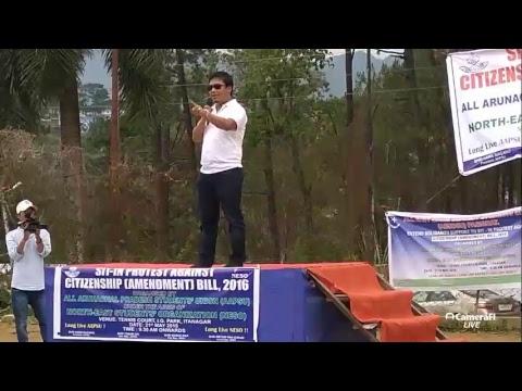 ARUNACHAL Today News'Live on AAPSU 'S SIT IN PROTEST AGAINST CITIZENSHIP AMENDMENT BILL AT ITANAGAR
