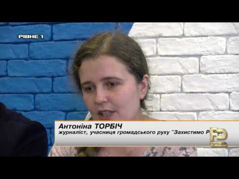 Рівненські активісти покроково відвойовують Пагорб Слави [ВІДЕО]