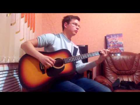 Газманов Мои ясные дни Acoustic Cover только припев