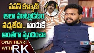 Video TDP MP Rammohan Naidu About Janasena Chief Pawan Kalyan | Open Heart with RK | ABN Telugu MP3, 3GP, MP4, WEBM, AVI, FLV Oktober 2018