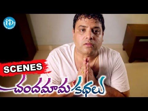 Chandamama Kathalu Movie - Krishnudu Good Scene