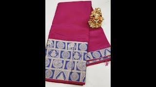 Nonton Exclusive Kora Muslin Sarees With Zari Weaves  Pure Handloom Banarasi Semi Kattan Silk Antique Film Subtitle Indonesia Streaming Movie Download