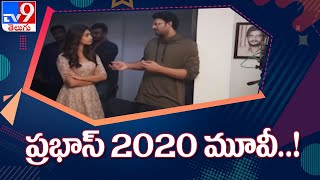 Tollywood Latest Updates || Entertainment Special