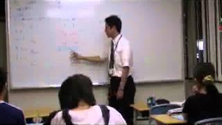 南大塚校 中1数学 「一次方程式」