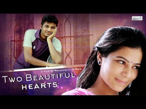 Two Beautiful Hearts - Telugu Short Film