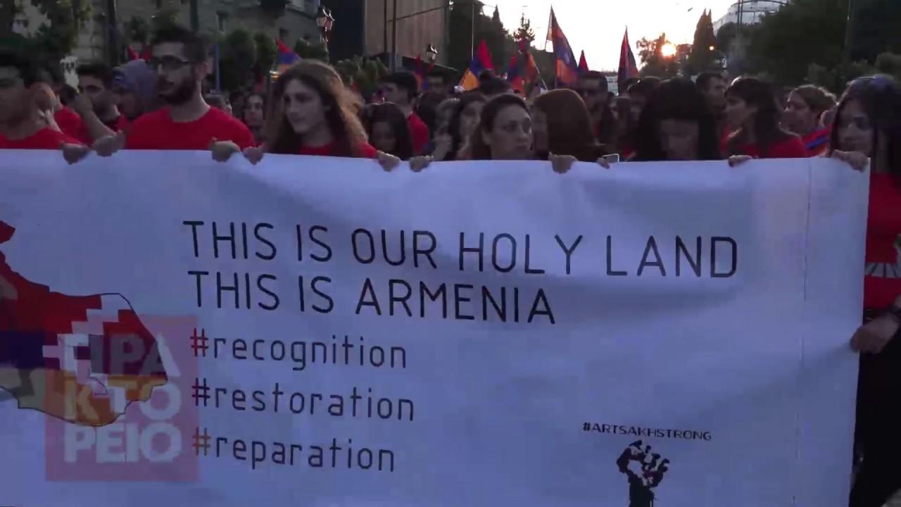 Επέτειος  μνήμης της Γενοκτονίας των Αρμενίων