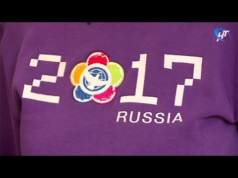 Новгородская делегация отправилась на XIX Всемирный фестиваль молодежи и студентов