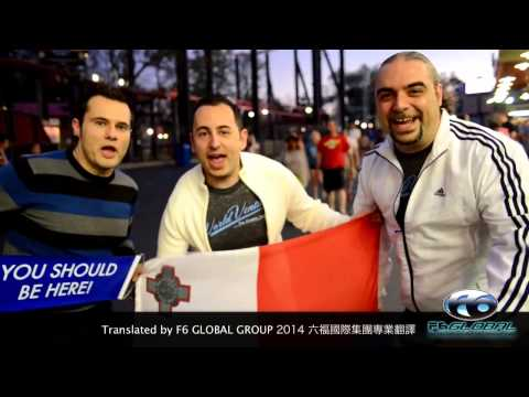 You Should Be Here!!Worldventures United Convention 2014 Chinese 世界環旅集團2014年會