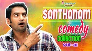 Santhanam Comedy   Scenes   latest   2015   Santhanam Comedy Collection -Vol 1