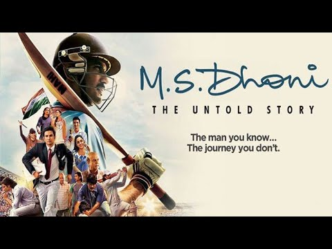 MS Dhoni full movie || MS dhoni movie in Hindi || sushant singh rajput Dhoni movie