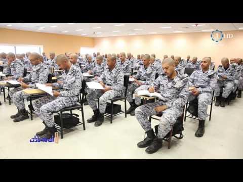 برنامج انجازات كلية الشرطة