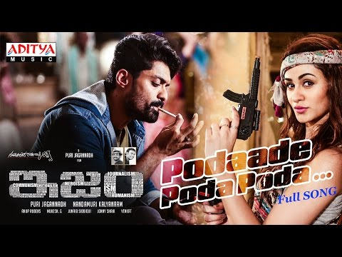 Podaade Full Song || ISM Movie Songs || Kalyan Ram, Aditi Arya, Puri Jagannadh || Anup Rubens