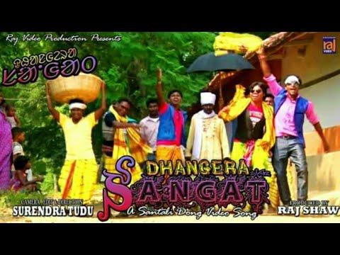 Video A SANGAT SANGAT NA, SANTALI HD VIDEO SONG OFFICIAL download in MP3, 3GP, MP4, WEBM, AVI, FLV January 2017