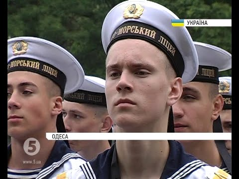 Випускникам Одеського військового ліцею вручили атестати