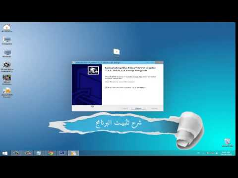 Mr.How to install  | Xilisoft DVD Creator