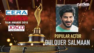 Video ആ വൈറലായ വിഡിയോയുടെ ഫുൾ വേർഷൻ| Dulquer Salmaan | Most Popular actor | Vanitha Film Awards 2018 MP3, 3GP, MP4, WEBM, AVI, FLV Januari 2019
